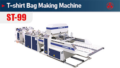 Super High Speed T-Shirt Bag Making Machine / ST-99